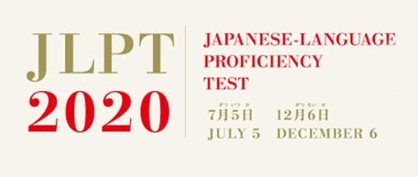 Latihan-JLPT-n3 2020